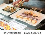 kyoto japan   may 25 2018  bbq... | Shutterstock . vector #1121560715