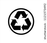 image of recycle symbol in... | Shutterstock .eps vector #1121573492