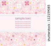 Stock vector greetings card vector illustration 112159085