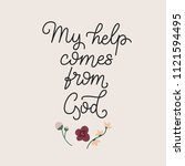 my help comes from god. hand... | Shutterstock .eps vector #1121594495