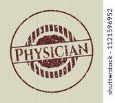 red physician rubber grunge... | Shutterstock .eps vector #1121596952