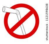 no straw icon vector | Shutterstock .eps vector #1121598638