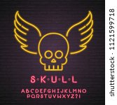 skull angel icon neon light... | Shutterstock .eps vector #1121599718