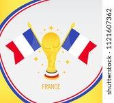 france gold football trophy  ... | Shutterstock .eps vector #1121607362