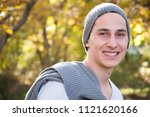 young handsome man with grey... | Shutterstock . vector #1121620166