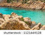 summer landscape with one of... | Shutterstock . vector #1121664128