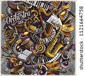 cartoon vector doodles classic... | Shutterstock .eps vector #1121664758