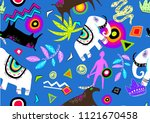 decorative stylized african... | Shutterstock .eps vector #1121670458