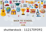 back to school background with...   Shutterstock .eps vector #1121709392