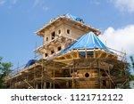 libusin  pustevny  czech... | Shutterstock . vector #1121712122