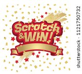 scratch and win letters.... | Shutterstock .eps vector #1121750732