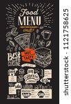 food menu for restaurant.... | Shutterstock .eps vector #1121758625
