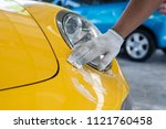 car detailing series  applying... | Shutterstock . vector #1121760458