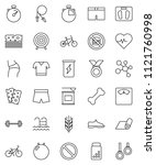 thin line vector icon set  ... | Shutterstock .eps vector #1121760998