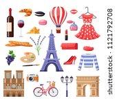 travel to france design... | Shutterstock .eps vector #1121792708