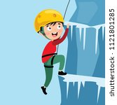 vector illustration of kid... | Shutterstock .eps vector #1121801285