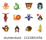 funny animals icon set. monkey... | Shutterstock .eps vector #1121801456