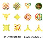 celtic ornament icon set.... | Shutterstock .eps vector #1121802212