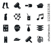 set of simple vector isolated...   Shutterstock .eps vector #1121813138