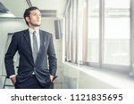 portrait of handsome... | Shutterstock . vector #1121835695