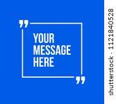 innovative vector quotation... | Shutterstock .eps vector #1121840528