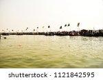 a famous sacred hindu... | Shutterstock . vector #1121842595