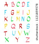 hand drawn colorful alphabet... | Shutterstock .eps vector #1121859578