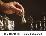 chess game competition business ... | Shutterstock . vector #1121862035