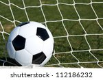 soccer ball in the goal scoring | Shutterstock . vector #112186232