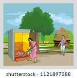clean india healthy india | Shutterstock .eps vector #1121897288