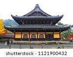 kyoto  japan   november 18 ... | Shutterstock . vector #1121900432