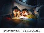 a small girl  baby girl  mother ... | Shutterstock . vector #1121920268