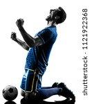 one caucasian soccer player man ...   Shutterstock . vector #1121922368