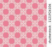 seamless vector decorative... | Shutterstock .eps vector #1121926106