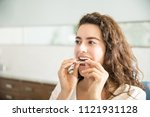 closeup of beautiful young... | Shutterstock . vector #1121931128
