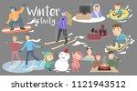 all of the activities in winter ... | Shutterstock .eps vector #1121943512