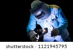 welder welding on isolate... | Shutterstock . vector #1121945795