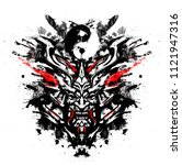 sinister toothy mask of the... | Shutterstock . vector #1121947316