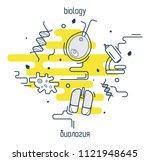 biology linear illustration set.... | Shutterstock .eps vector #1121948645