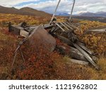 the remnants of a historic... | Shutterstock . vector #1121962802