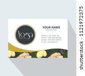 yoga tea corporate business... | Shutterstock .eps vector #1121972375