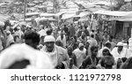 ethiopia lalibela circa ...   Shutterstock . vector #1121972798