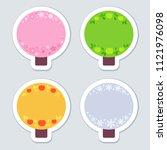 four seasonal stickers stylized ... | Shutterstock . vector #1121976098