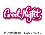 good night hand lettering for... | Shutterstock .eps vector #1121976752