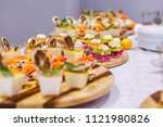 european international fusion...   Shutterstock . vector #1121980826