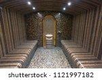sauna room with  sauna... | Shutterstock . vector #1121997182
