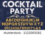 vintage font handcrafted vector ... | Shutterstock .eps vector #1122003182