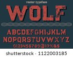 vintage font handcrafted vector ... | Shutterstock .eps vector #1122003185