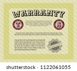 yellow warranty template. with... | Shutterstock .eps vector #1122061055
