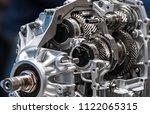 close up shot of car engine | Shutterstock . vector #1122065315